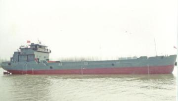 split hopper barge   split hopper barge for sale
