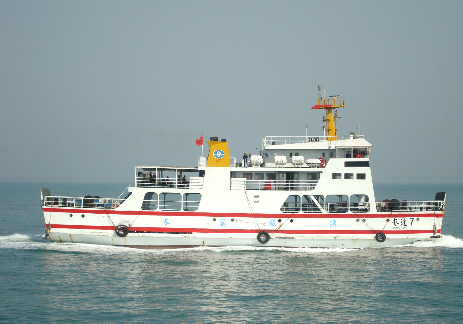 20 units Ro-Ro/Passenger ship For Sale - Ships For Sale