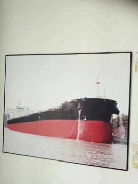 bulk carrier   dry bulk vessel   Bulk cargo ship for sale